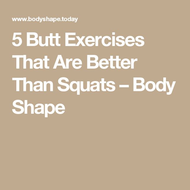 5 Butt Exercises That Are Better Than Squats – Body Shape