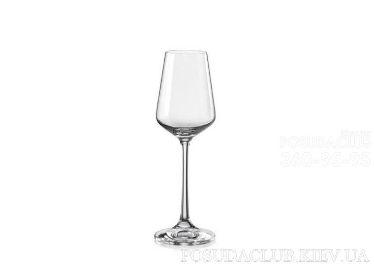 Артикул: 40728-450 Бокалы для вина Bohemia Sandra 450мл 6пр Цена и наличие: http://posudaclub.kiev.ua/bokali_dlya_vina/36076-bokaly-dlja-vina-bohemia-sandra-450ml.html