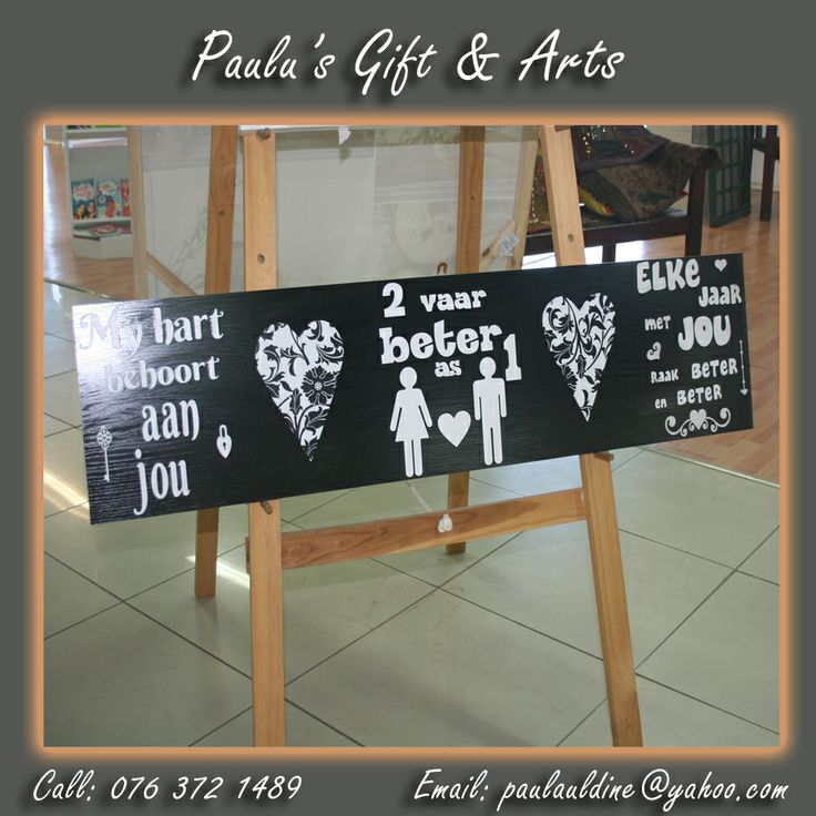 Paula's Gifts and Arts is a great place to find wall décor for any beach or country home, including wooden signs, canvas prints, wall hangings and more. #Gifts #Arts #Crafts
