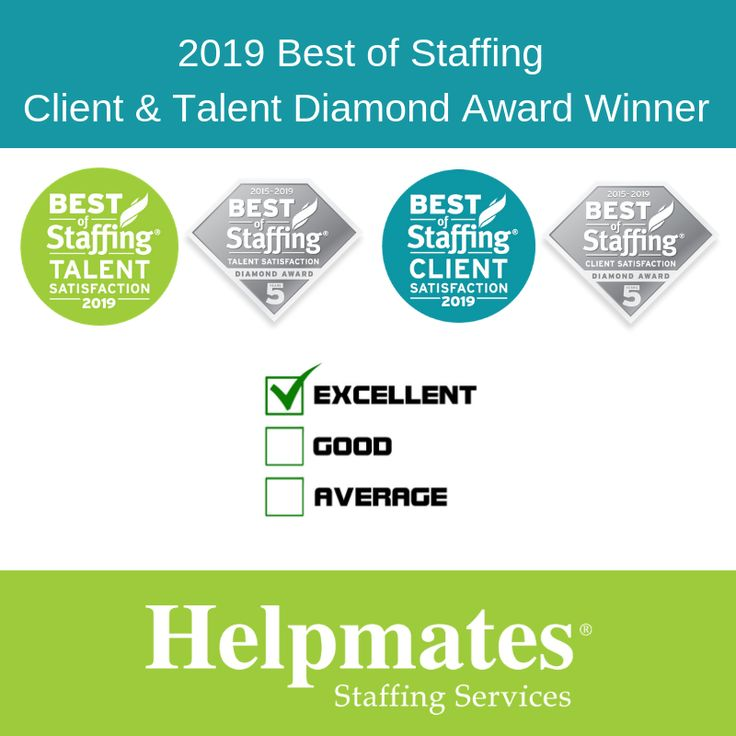 Pin By Helpmates Staffing Services On Careers Staff Awards Staffing Agency Staffing