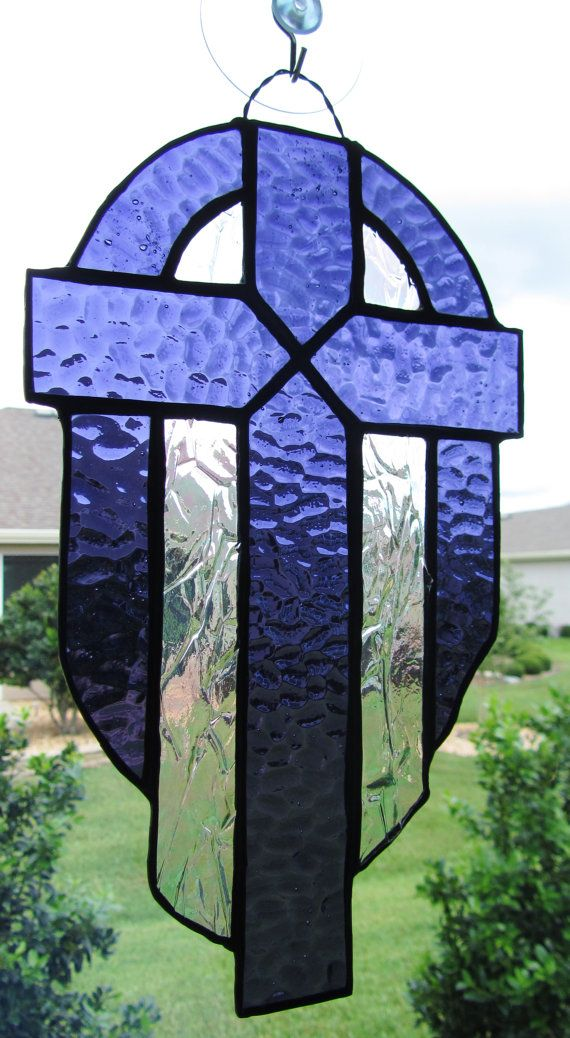Stained Glass Cross ~ Christian Cross ~ Sun Catcher ~ Light Catcher ~ Traditional Cross ~ Religous Art ~ Inspirational Art ~ Religious Gift