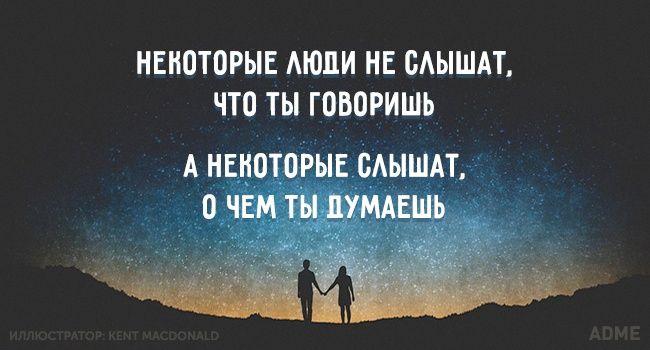 http://www.adme.ru/cards/nekotorye-lyudi-ne-slyshat-chto-ty-govorish-959810/