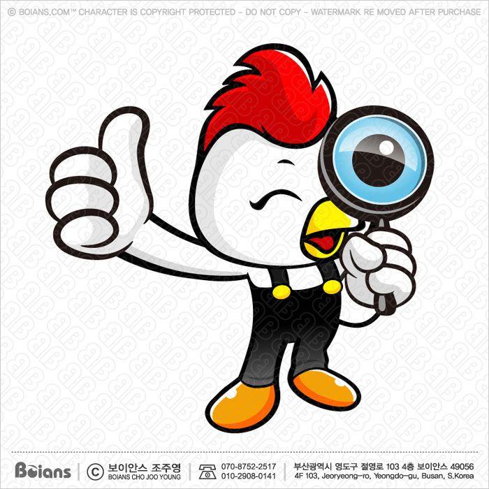 #보이안스 #Boians  #best #Top #finger #blame #gesture #body #English #geste #body #language #feeling #emotion #sentiment #Chicken  #Rooster #Meat #Chicken #Meat #Polyphagia #Omnivore #Omnivora #Birds #Animal #Character #Illustration #vector #character #Design #zodiac #ChickenCharacter #ChickenIllustration #ChickenMascot  #닭캐릭터 #닭마스코트 #닭그림 #닭이미지 #치킨캐릭터 #치킨마스코트 #치킨그림 #캐릭터판매 #치킨이미지 #닭캐릭터그림 #닭도안 #닭일러스트 #치킨일러스트 #닭 #치킨 #조류 #닭고기 #가금 #계 #육계 #잡식동물 #잡식 #동물 #새 #식용 #캐릭터 #캐릭터디자인 #일러스트 #일러스트레이션 #벡터 #벡터캐릭터 #삽화…