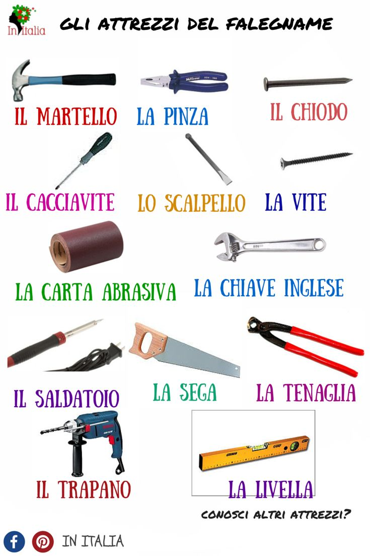 Italian vocabulary - Tools