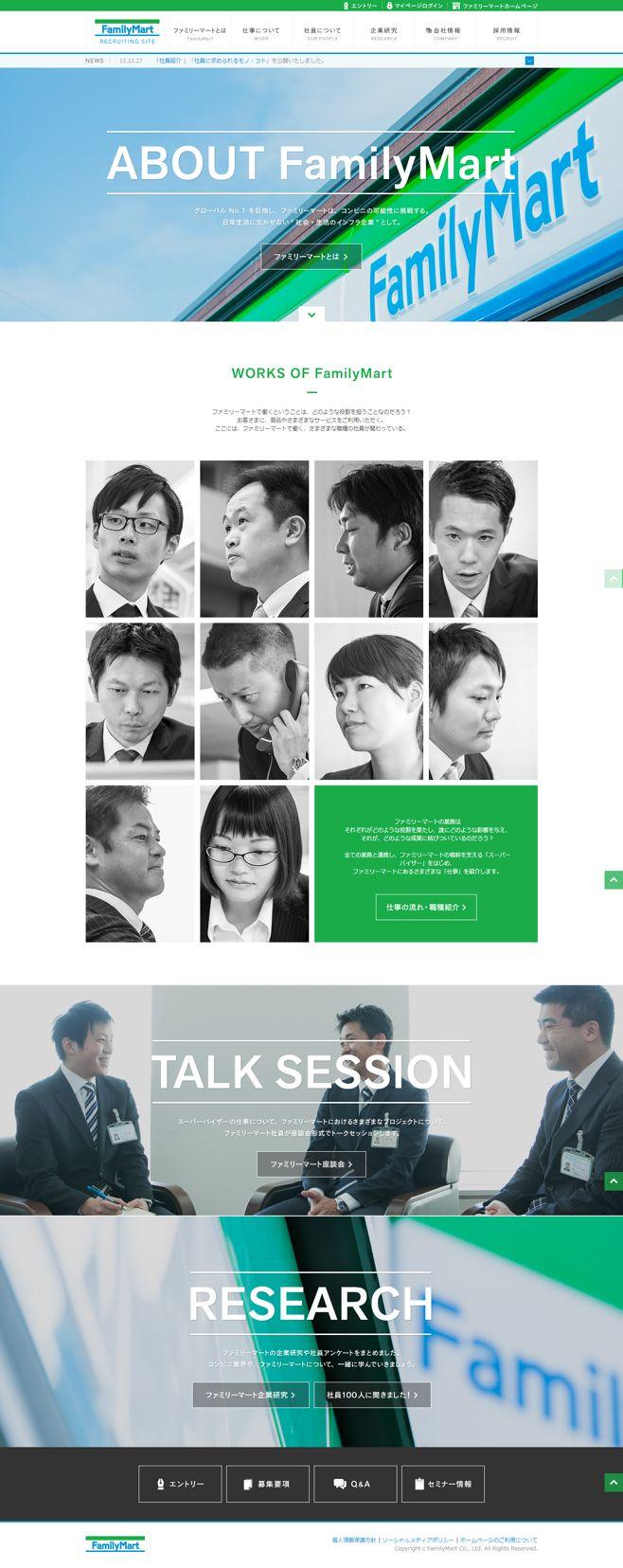 FamilyMart 2015年度新卒採... http://www.famima-saiyo.com/shinsotsu/