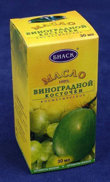 Масло косметическое БИАСК из виноградных косточек | Отзывы покупателей