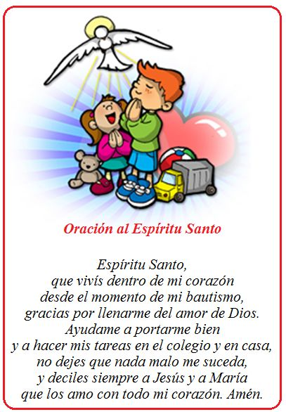 Oración al Espíritu Santo para los niños.   poemas y frases ...