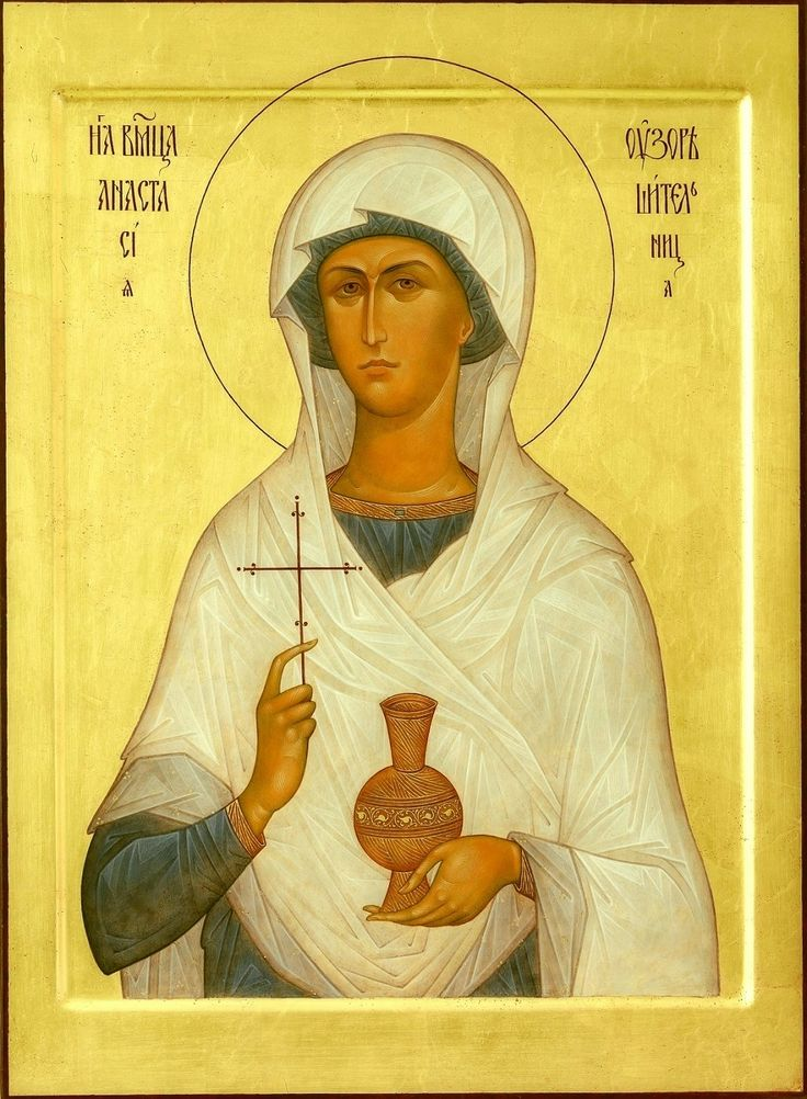 "St. great martyr Anastasia. 2013. Wood, gesso, tempera, gilding. 19,69""x 14,57"". Church of the Most Holy Theotokos ""Inexhaustible Cup"" in Brooklyn, NYC (USA)."