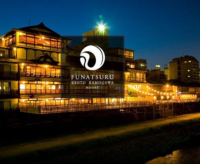 【FUNATSURU鮒鶴】京都の結婚式場・披露宴・レストラン