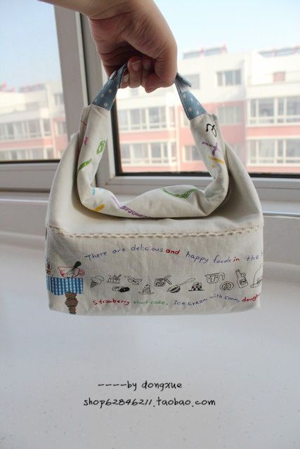 [Reserved] Japanese-style lunch bags <wbr> <wbr> <wbr> + tutorial myself 2 OF 2