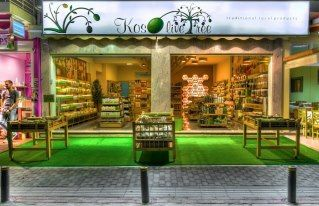 Looking for some Olive tree products then Kos Olive Tree has everything there is to offer. #kos #travel #kos2013 #holidays http://www.kosexplorer.com/place/kos-olive-tree-kos-town/