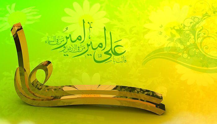 Pengikut Ali, Penghias Ahlulbait, ~~ jadilah yang terbaik sehingga ketika orang lain melihat kita mereka akan tertarik dan mengatakan itulah ajaran agama baik
