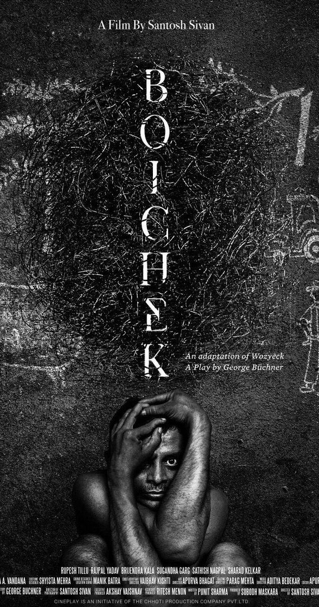 Boichek (2017) Hindi Full Movie Watch Online HD Print Free Download | Flims Club