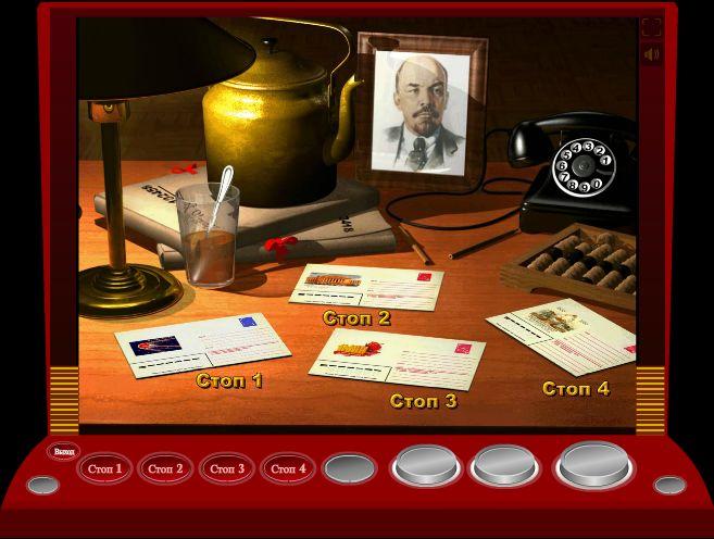 Бесплатные игры казино онлайн без регистрации: Приду домой и буду играть в казино бесплатно без р...