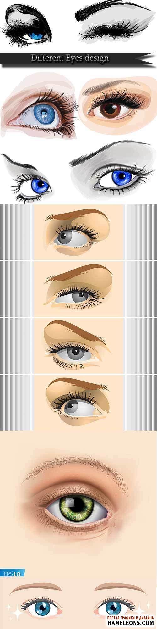 Красивые глаза человека разных цветов - векторный клипарт | Different Eyes design vector