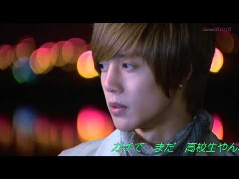 KHJ 花よりユン・ジフ23話 SweetB1015 - YouTube / Time 12:30 - Posted 16MARCH2016
