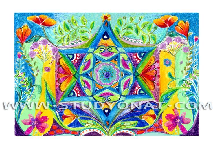 Arte ebraica ebreo stelle Magen David scudo di Davide