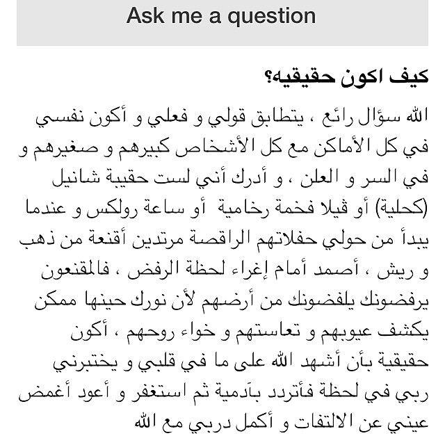 Reham Alrashidi