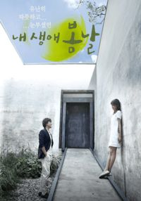 Watch The Spring Day of My Life Korean Drama FREE online at TubiTV.com! - Lee Bom Yi (Choi Soo Young) decided to live her life to the fullest as a token of gratitude for the donor. She then accidentally met Kang Dong Ha (Kam Woo Sung), a single father with two children, unaware that he was the husband of her donor.
