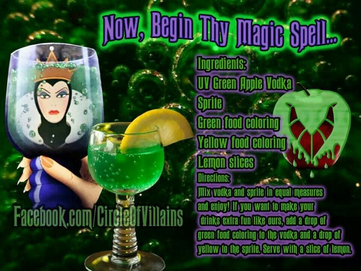 Disney inspired alcoholic beverage (disney alcoholic drinks)