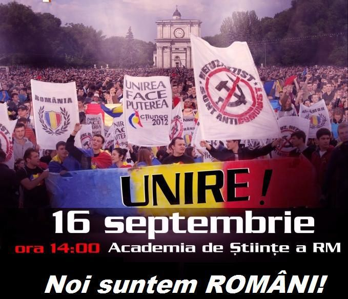 Poster - Unification march of 16.09.2012