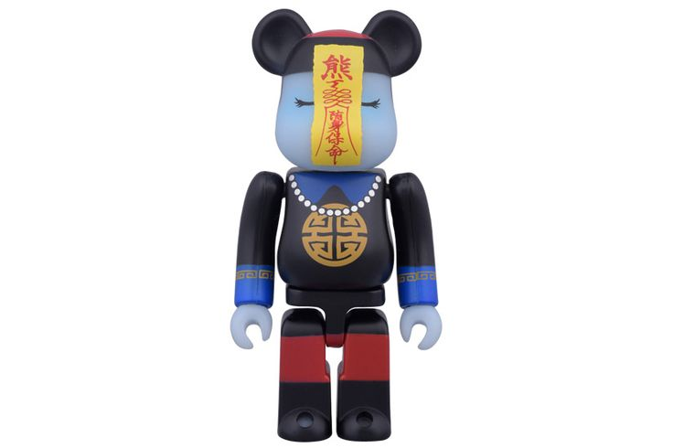 "Medicom Toy ""Jiang Shi"" Bearbrick Action City Exclusive"