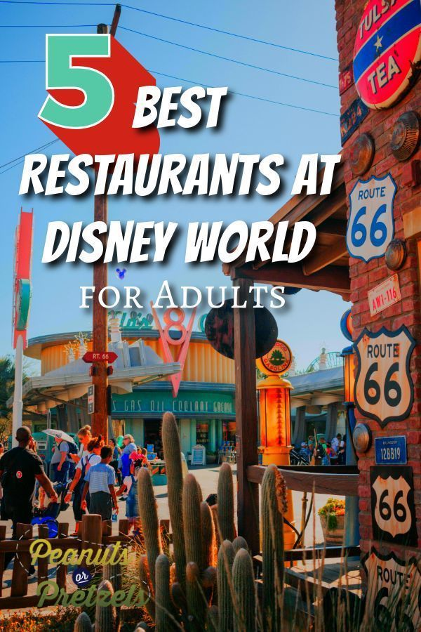5 Of The Best Restaurants In Disney World For Adults Disney World Tips Tricks Best Disney World Restaurants Disney World Vacation