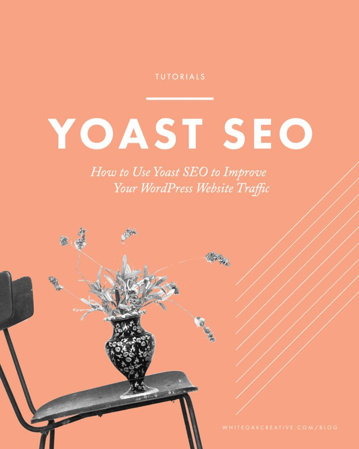 How to use YOAST SEO for your WordPress website or blog | blogging tutorial, blog guide, wordpress guide, blog checklist