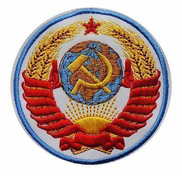 Space Coat Of Arms Soviet Union Space Uniform