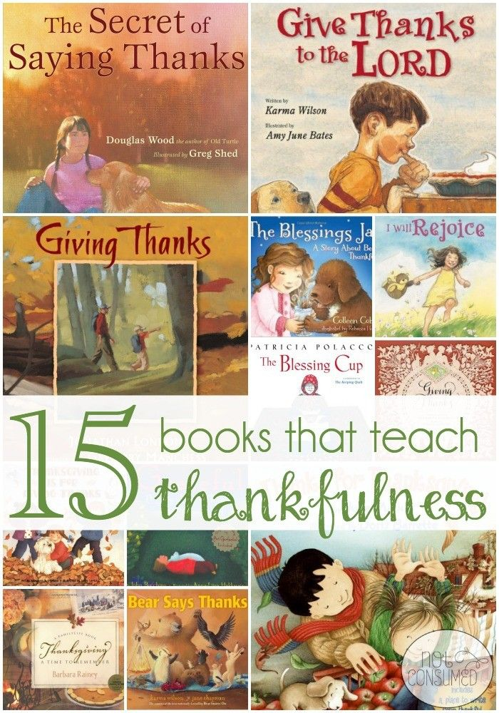 Looking for ways to teach thankfulness to your kids? These thankfulness books are some of my all-time favorites.