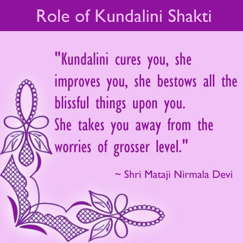Kundalini Shakti aka. Serpent Energy belongs to our subtle system. She is our individual Mother who has been with us through all our lives. She knows about it all - the root cause of our miseries (even past life maladies) - Let Her Cure.