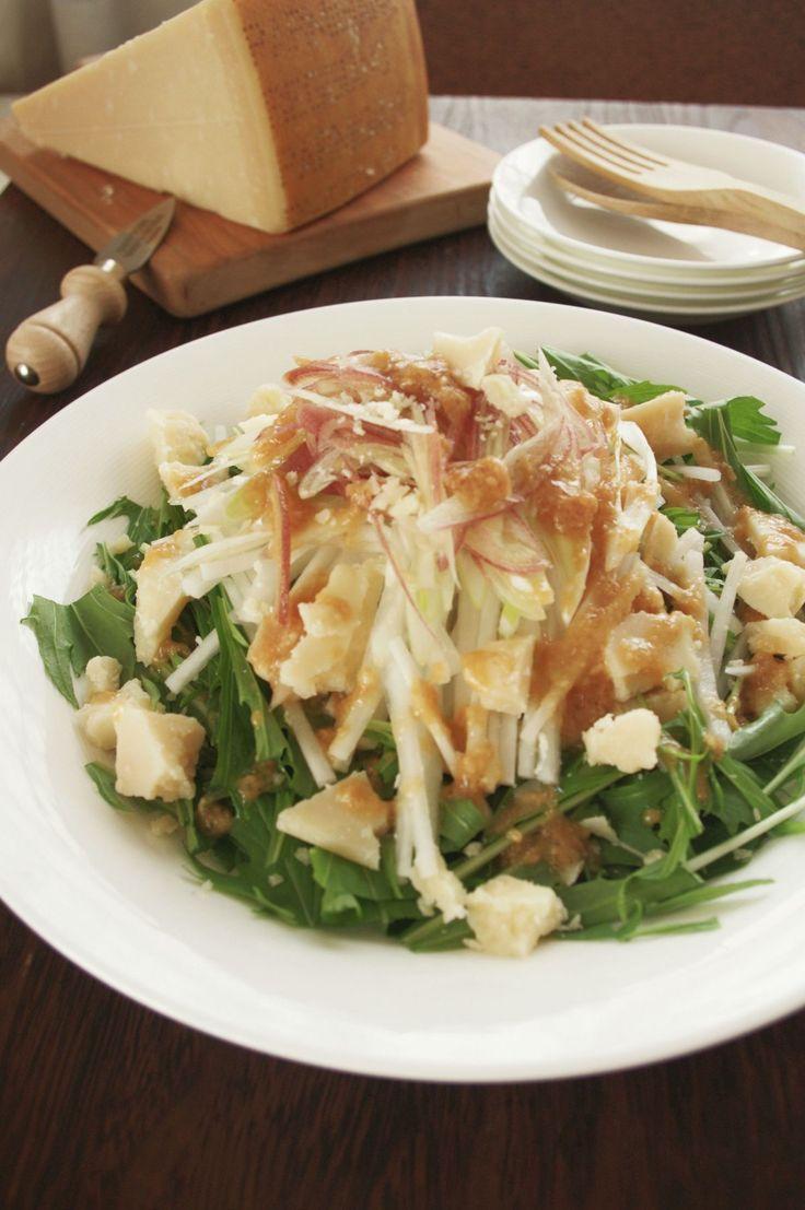香味野菜とパルミジャーノ・レッジャーノのみそ風味サラダ by ヤミー | レシピサイト「Nadia | ナディア」プロの料理を無料で検索