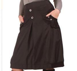 Укоротить платье с оборками ремонт цена