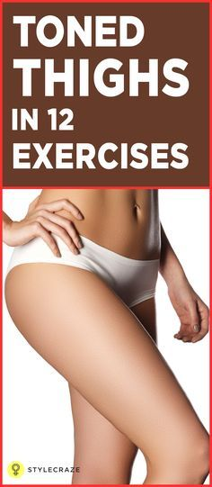 Do you ever wonder how to lose cellulite from your thighs and legs? The maximum fat deposits we have are on our legs and thighs and perhaps this weight is the most difficult to lose! So, are toned and shapely legs out of bounds? Not at all! Learn the most effective and easy exercises to tone thighs!  #Exercise
