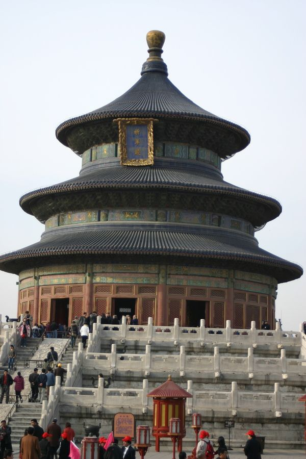 Temple of Heaven, Beijing China