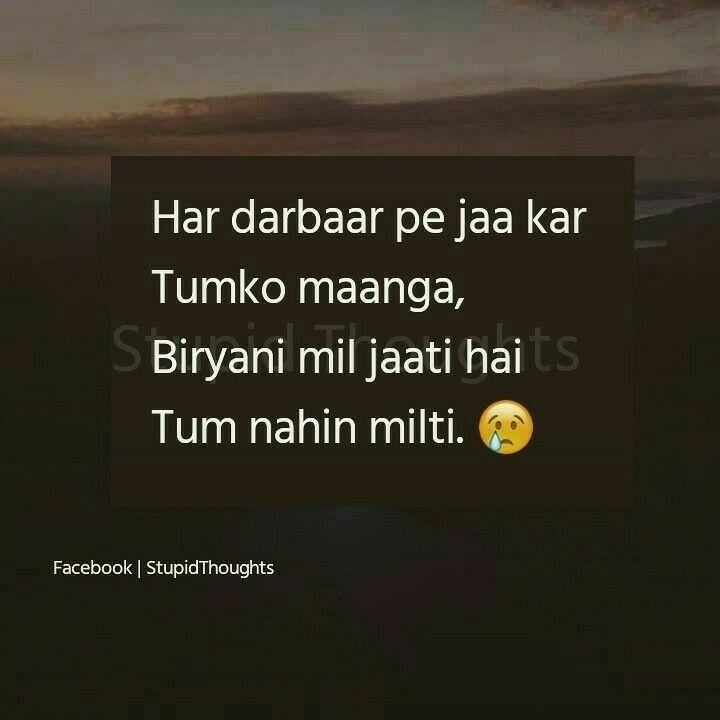 Hahaha Tum Chaiye Bhi Nahi Biryani Hi Achi Hai