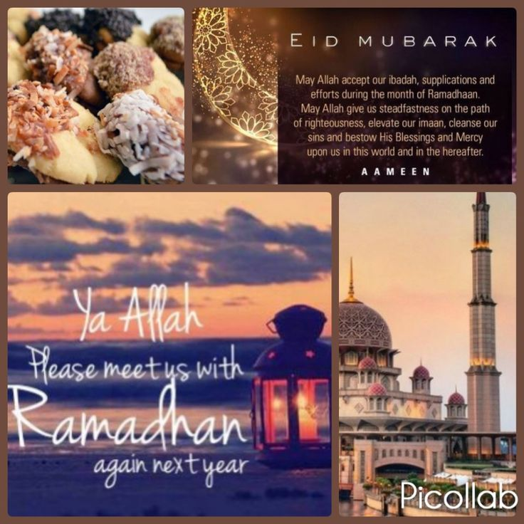 Laatste dag van Ramadan Eid Mubarak  Eid ul fitr  Suikerfeest