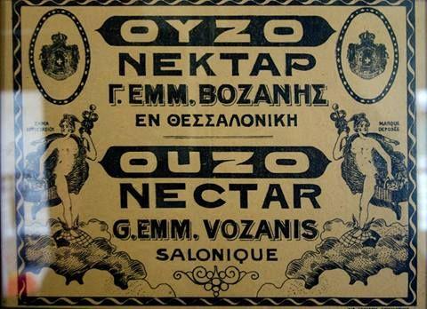 Σήμερα περνάμε στά ..σκληρά ποτά.Μιά θαυμάσια λιθόγραφη διαφήμιση Θεσσαλονίκης,του Ούζου-Νέκταρ Γ.ΕΜΜ.ΒΟΖΑΝΗ,με δύο αναπαραστάσεις του Ερμή πετώντας εκατέρωθεν.Από κάτω η ιδια στά Αγγλικά γιατί προφανώς εξάγονταν έξω.