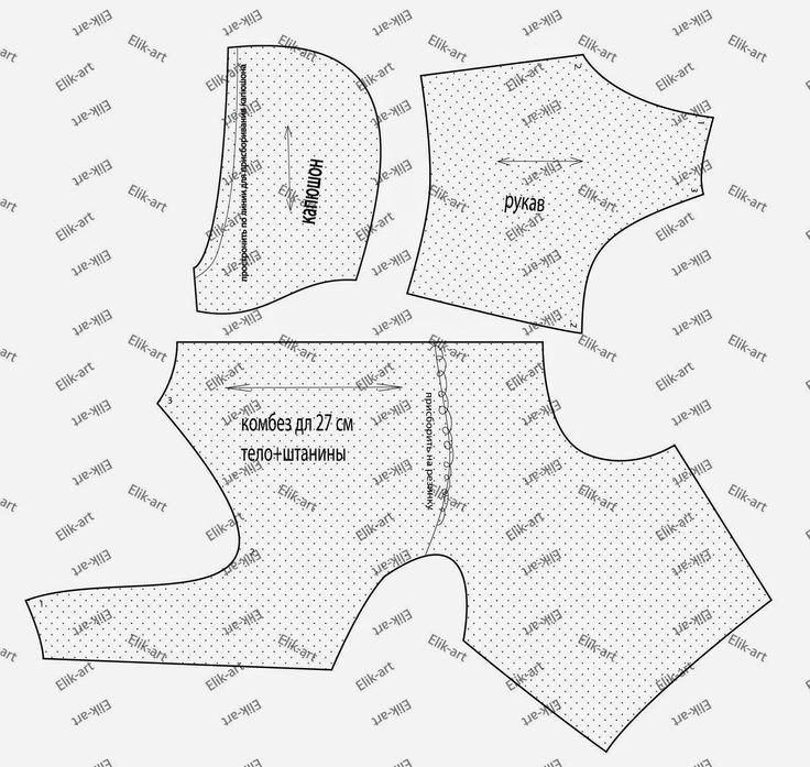 http://elik-art.blogspot.com/2014/10/blog-post.html Комбинезон для чихуахуа выкройка