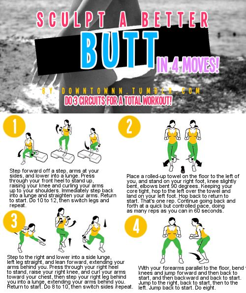 4 minute glute workout pdf