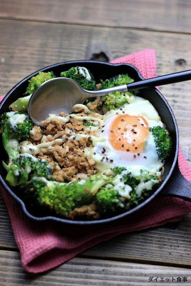 ダイエット食事・このひき肉とブロッコリーのマヨ味噌炒めは糖質6g以下です。このレシピを参考に料理を作れば、必要以上に糖質量をオーバーしてしまうことはありませんし、安心して糖質制限ダイエットを続けることが出来ます!