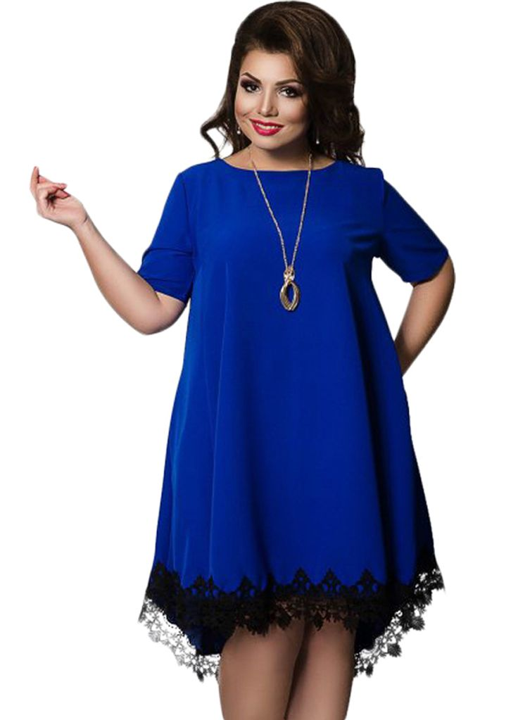 Chic Lace Hem Plus Size High Low Dress_Plus size Dress_Plus size Clothing_Sexy Lingeire | Cheap Plus Size Lingerie At Wholesale Price | Feelovely.com