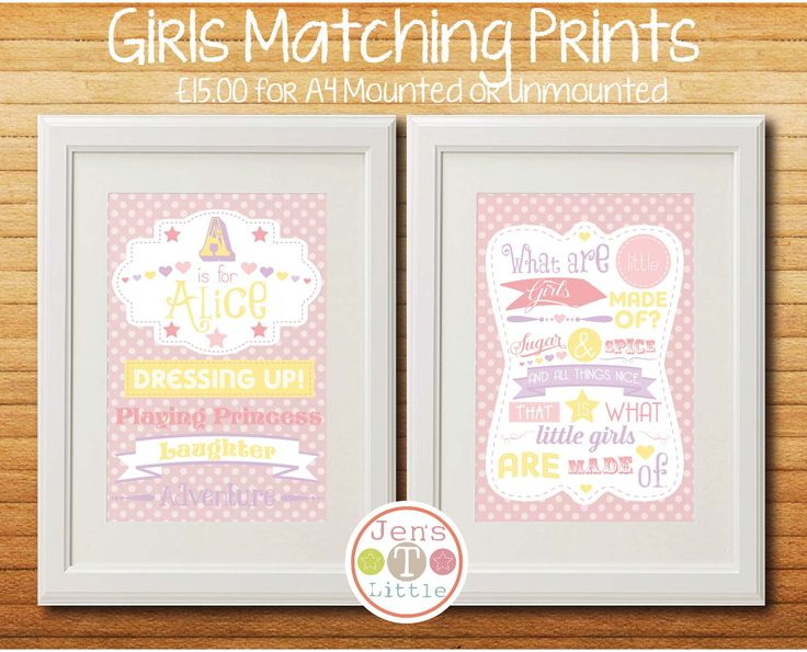 Girls Special Offer Matching Print Set - Personalised - The Supermums Craft Fair