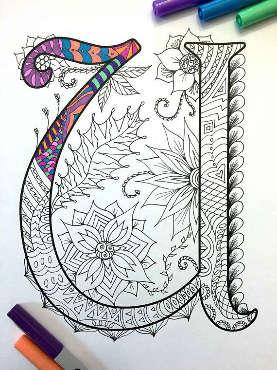 Letter U Zentangle Inspired by the font Harrington by DJPenscript