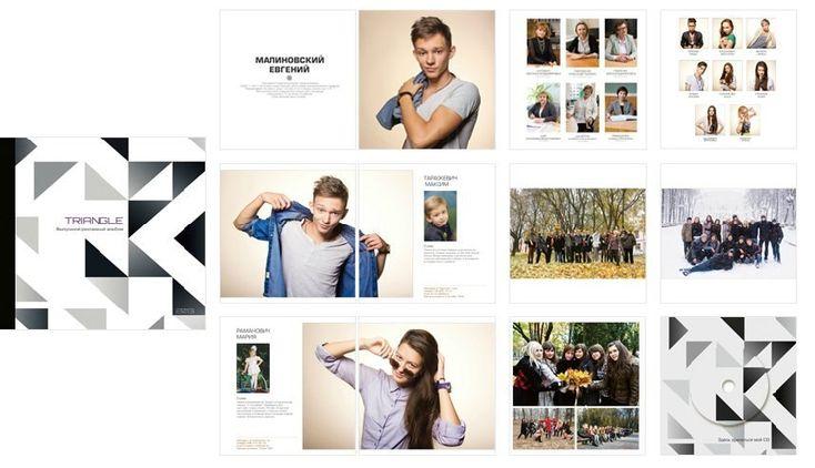 Дизайн   22 фотографии