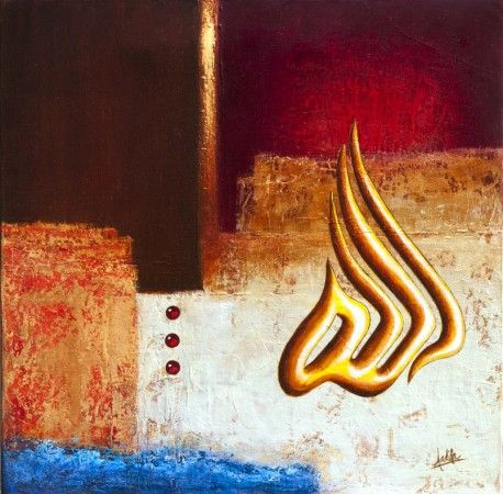 Calligraphy 34 - Abstract art by Aadila Munshi