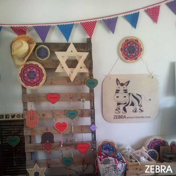 jewish new year festival