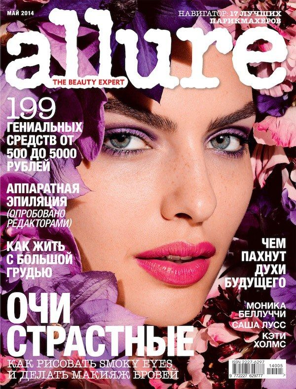 Allure Russia May Cover