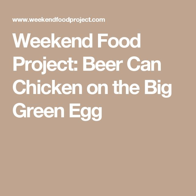 1000+ ideas about Beer Can Chicken on Pinterest | Beer chicken ...