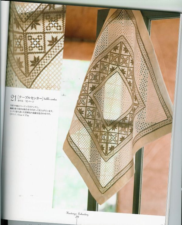 Gallery.ru / Фото #23 - Hardanger Embroidery(япония) - Orlanda
